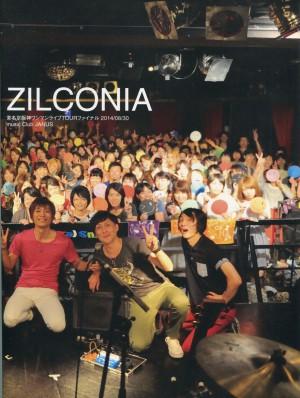 ZILcoNIAの画像 p1_14