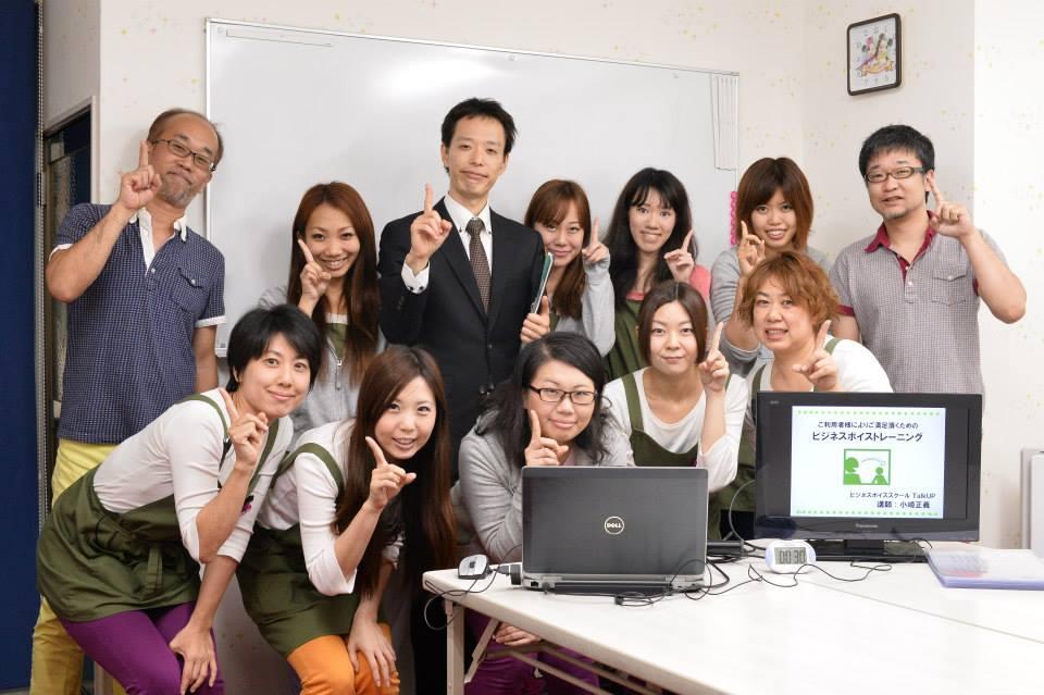 ビジネスボイススクールTalkUPに掲載された写真