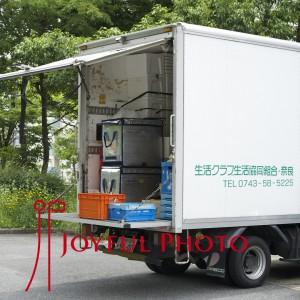 生活クラブ生活協同組合 奈良の配送トラック