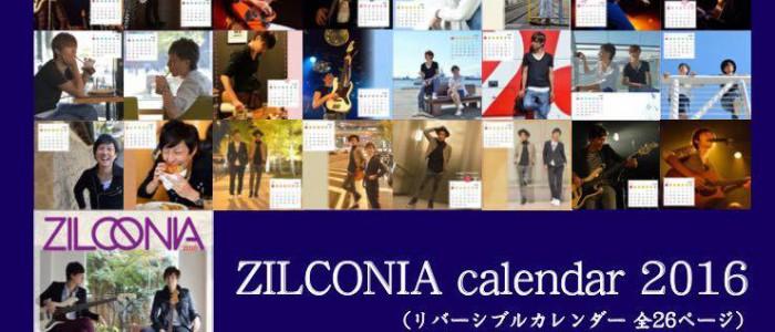 ZILCONIA ライブ限定販売 カレンダー